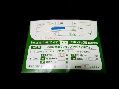 CAQ4X1M7_convert_20140509194808.jpg