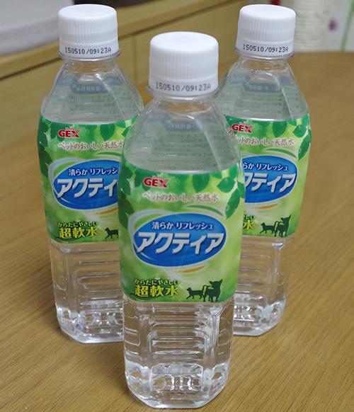 ペットのおいしい天然水