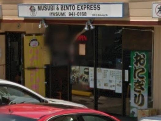 musubi Bento Express