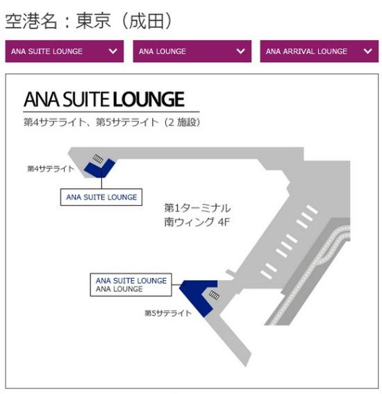 成田国際空港 ANAスイートラウンジ 4F MAP