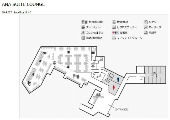成田国際空港 ANAスイートラウンジ第5サテライトMAP