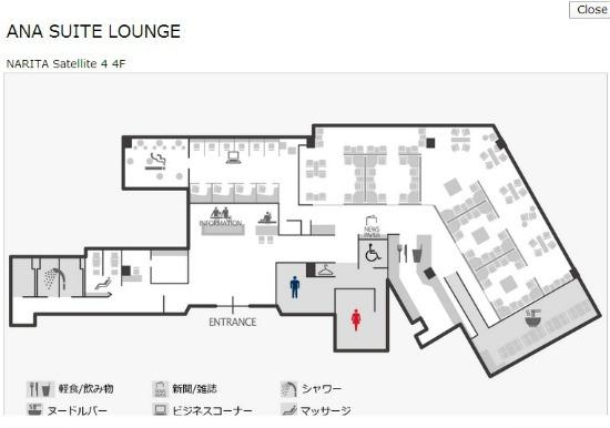 成田国際空港 ANAスイートラウンジ第4サテライト 4F MAP