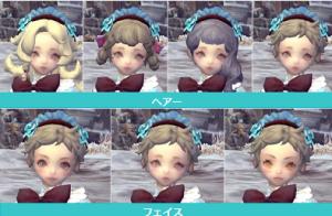 髪型・表情
