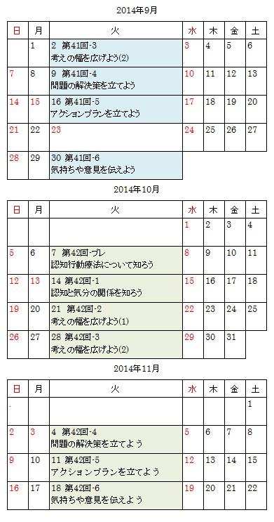 201409-201411.jpg