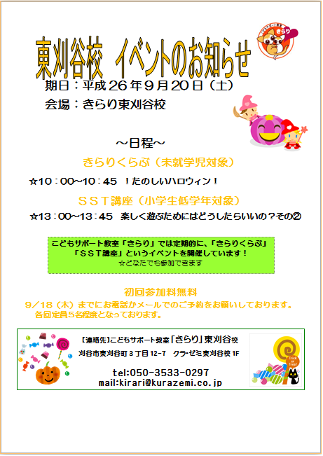 20140901090041dfb.png
