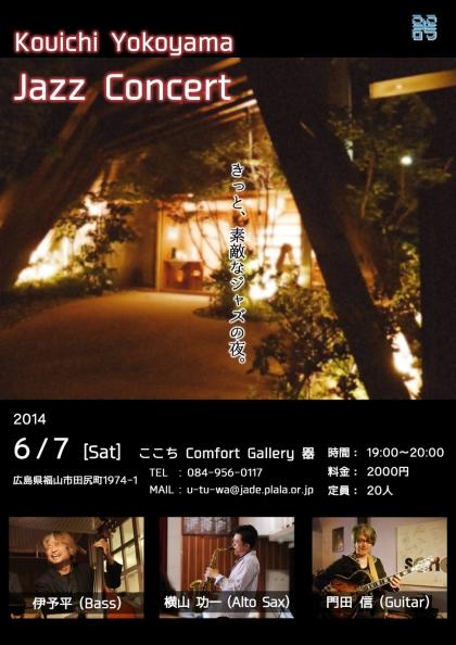 jazz concert2[2]