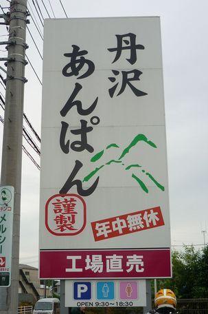 ノーフォークテリア *こま&こはる日和*