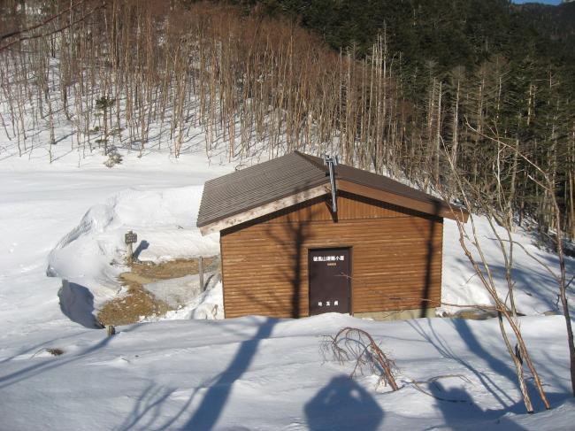 破風避難小屋