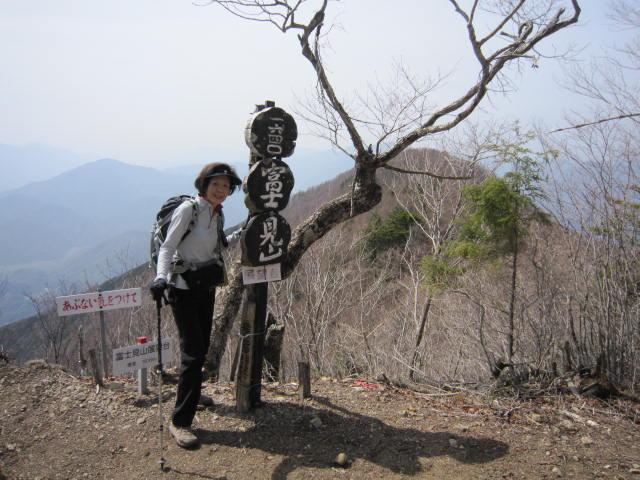 富士見山展望台(背景が山頂)