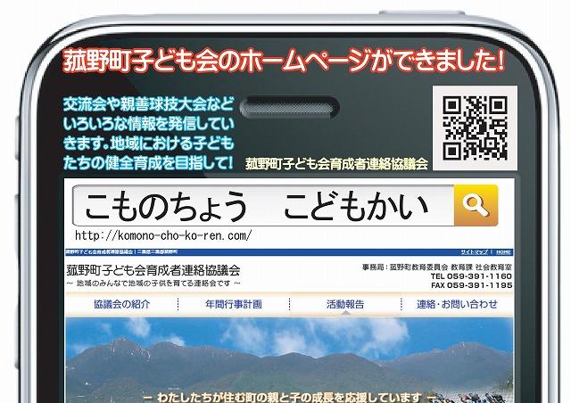 cho-ko-ren_20140529161716d77.jpg