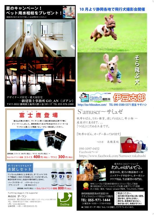 moblog_f682fed7.jpg