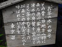140503inokashira8.jpg