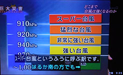 140831TV2.jpg