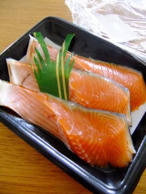 salmon_convert_20140601220737.jpg