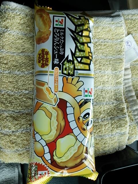 ガリガリクンシュークリーム味1