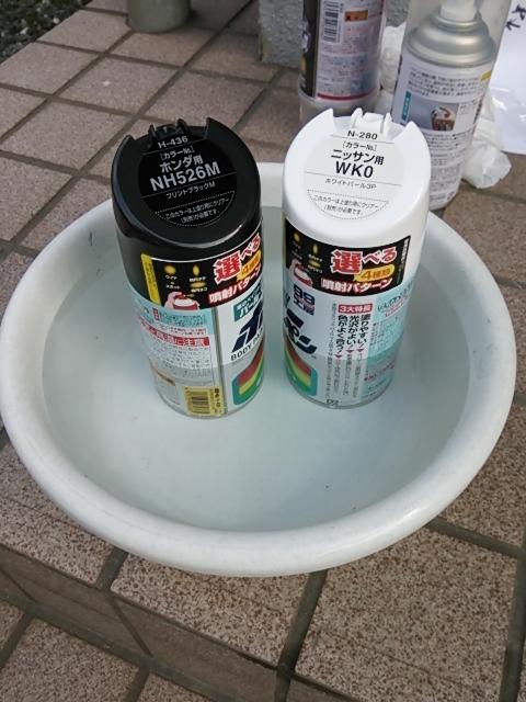シーライン塗装1