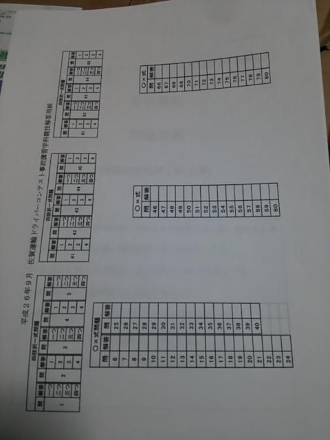 ドラコン問題3