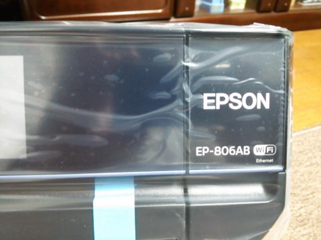エプソンプリンター3