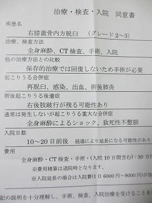72_20140219190522da3.jpg