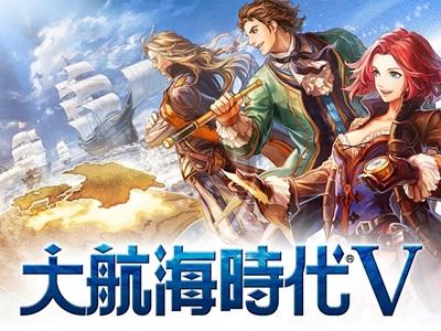 大航海時代V_01