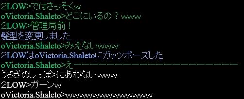 Baidu IME_2014-4-30_14-24-5