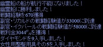 Baidu IME_2014-5-5_13-40-21