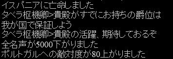 Baidu IME_2014-5-8_23-36-4
