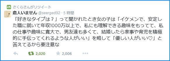 Twitter_201408151815217de.jpg