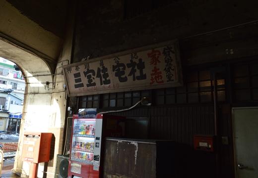 鶴見100 (342)_R
