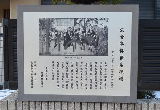 鶴見100 (416)_R