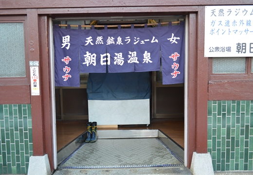 鶴見100 (450)_R