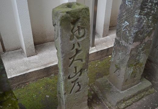 世田谷100 (303)_R