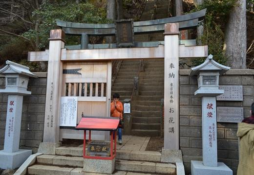 大山神社 (162)_R