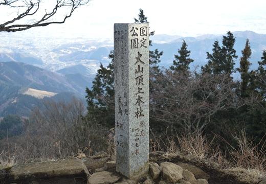 大山神社 (270)_R