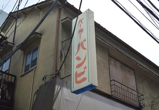 立石・四ツ木 (14)_R