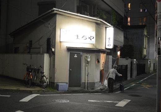 日暮里・町屋 (1)_R