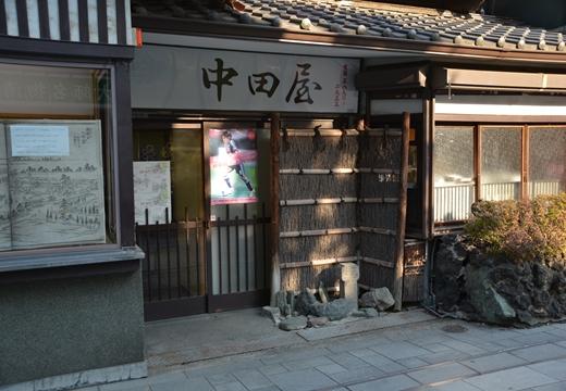 舎人・西新井大師 (339)_R