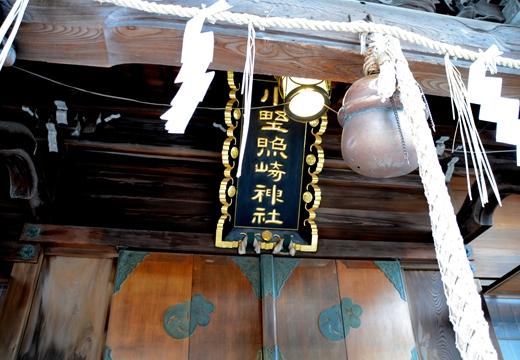根岸・入谷 (647)_R