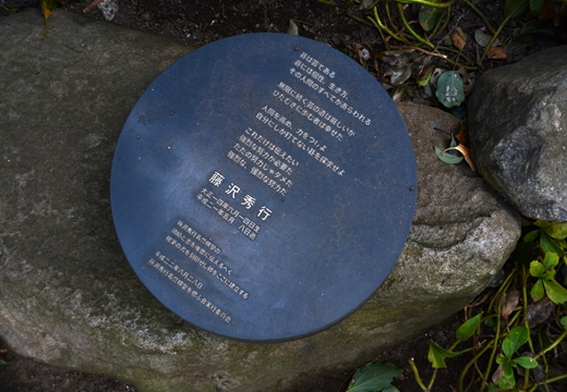 根岸・入谷 (702)_R