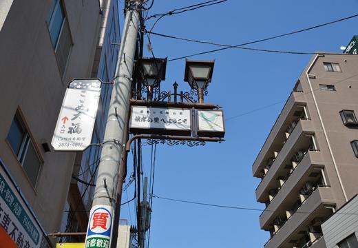 根岸・入谷 (341)_R