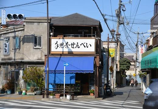 根岸・入谷 (359)_R