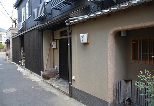 根岸・入谷 (488)_R