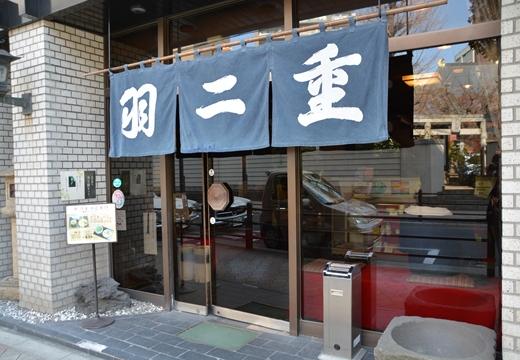 根岸・入谷 (328)_R