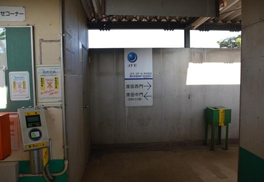 亀戸10000 (259)_R