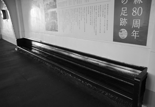 亀戸10000 (368)_R
