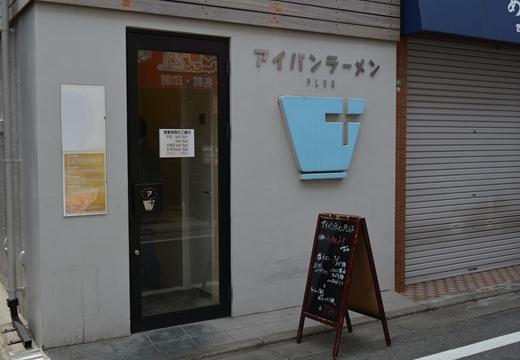 経堂100 (24)_R