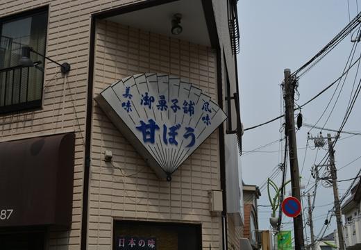経堂100 (30)_R