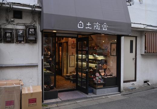 経堂100 (318)_R