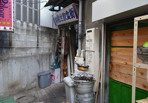 町田 (47)_R