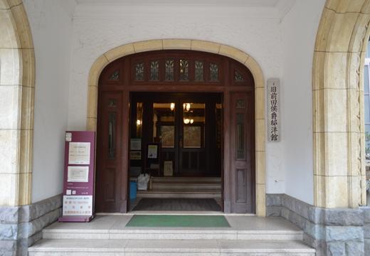 前田侯爵邸 (54)_R